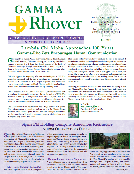 Fall 2008 Gamma Rhover Newsletter Cover