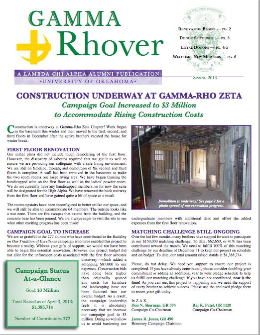 Spring 2013 Gamma Rhover Newsletter Cover