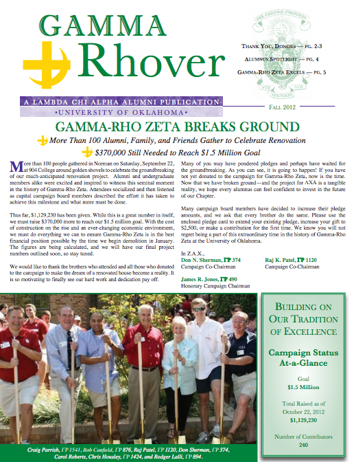 Fall 2012 Gamma Rhover Newsletter Cover